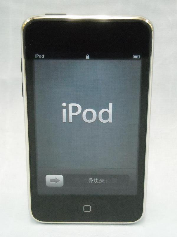 Apple iPod touch 64GB MC011J/A| ハードオフ西尾店