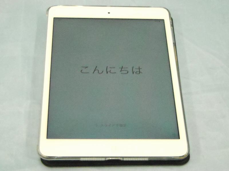Apple iPad mini2 128GB ME840J/A| ハードオフ西尾店