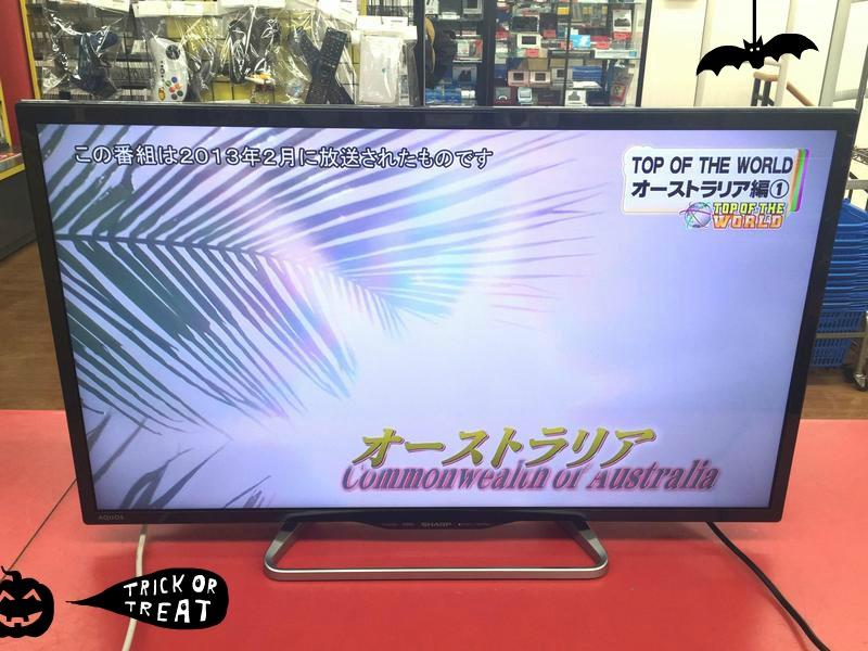 SHARP 液晶テレビ AQUOS LC-32W25 | ハードオフ豊田上郷店