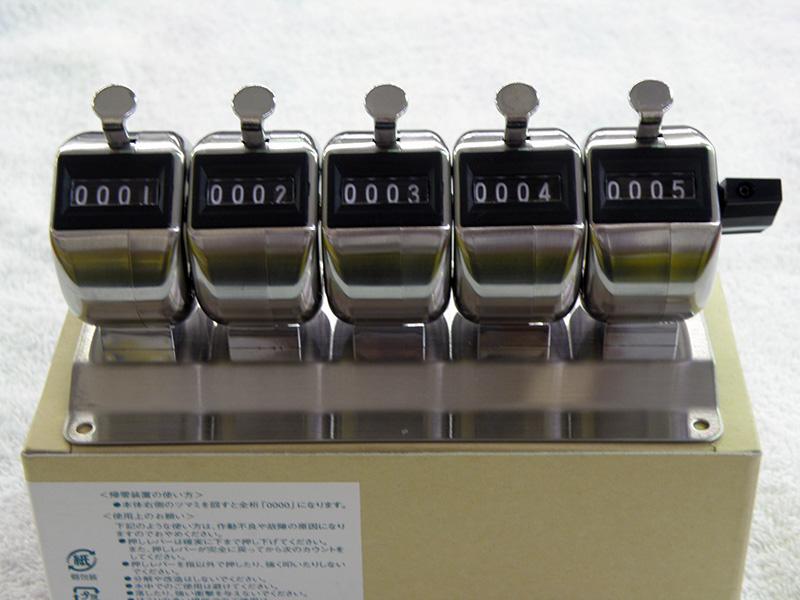 コクヨ 5連式 数取器  ハードオフ安城店