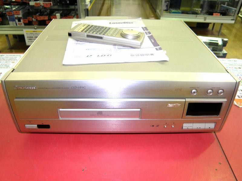 Pioneer LDプレーヤー CLD-HF9G| ハードオフ安城店