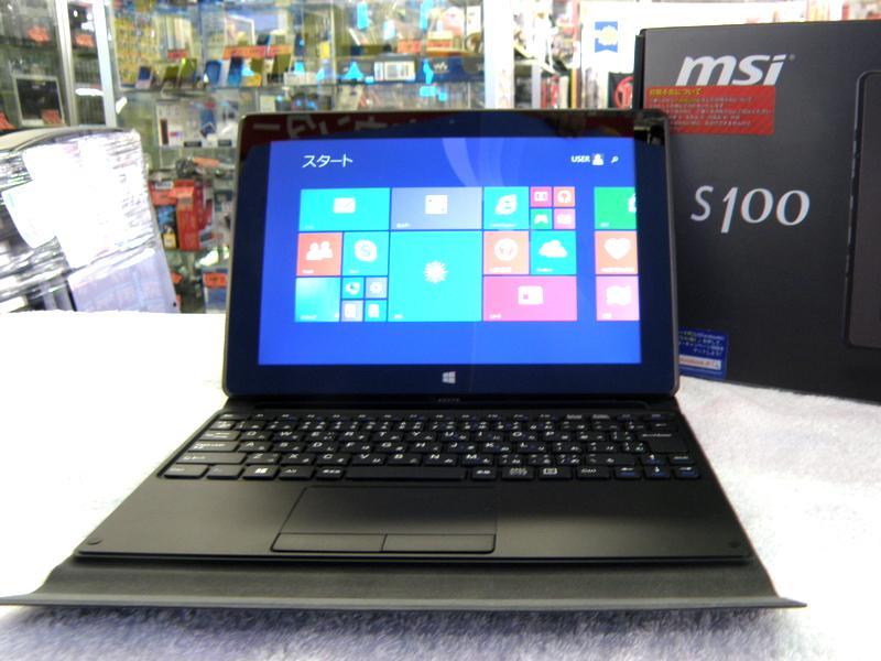 MSI 2in1ノートPC/タブレット  ハードオフ安城店   名古屋・三河 ...