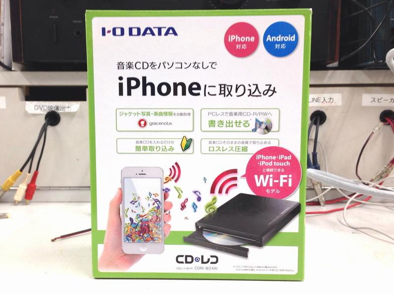 I-O DATA CDレコ CDRI-W24RI| ハードオフ豊田上郷店