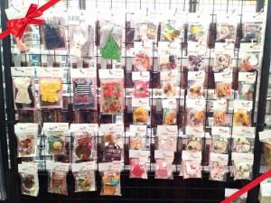 ぷちサンプル売場作成中です!| ハードオフ三河安城店