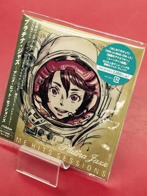 プラチナ・ジャズ/アニメ・ヒット・セッションズ| ハードオフ豊田上郷店