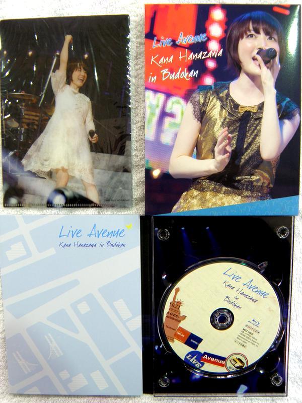 Live Avenue Kana Hanazawa in Budokan| ハードオフ安城店