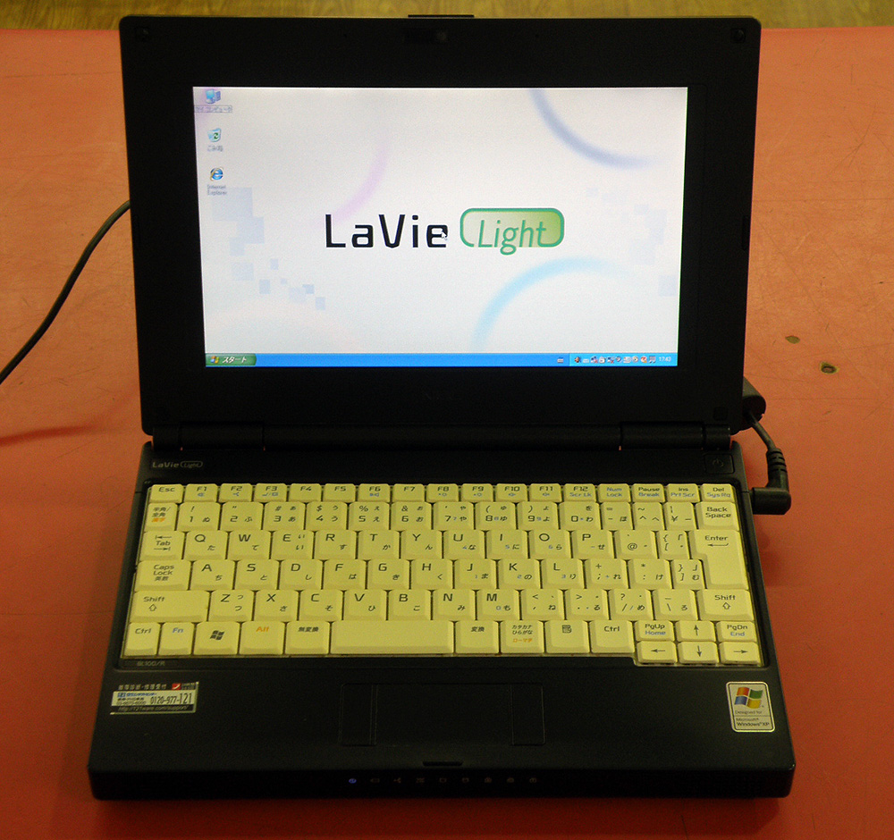 NEC モバイルノートPC| ハードオフ安城店