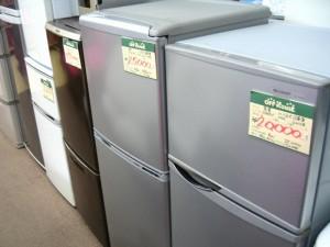 一人暮らし用冷蔵庫 買取募集中!| オフハウス三河安城店