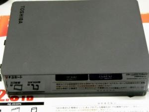 WACOM ペンタブレット CTH-460| ハードオフ西尾店