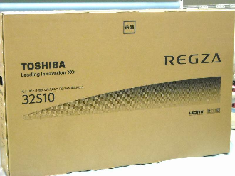 TOSHIBA 液晶テレビ REGZA 32S10| ハードオフ西尾店