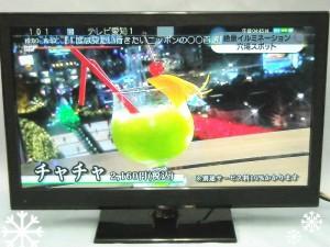 アズマ 液晶テレビ LVD-T24W| ハードオフ西尾店