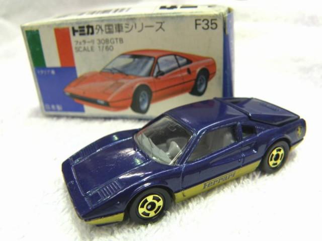 トミカ フェラーリ 308GTB| ハードオフ安城店