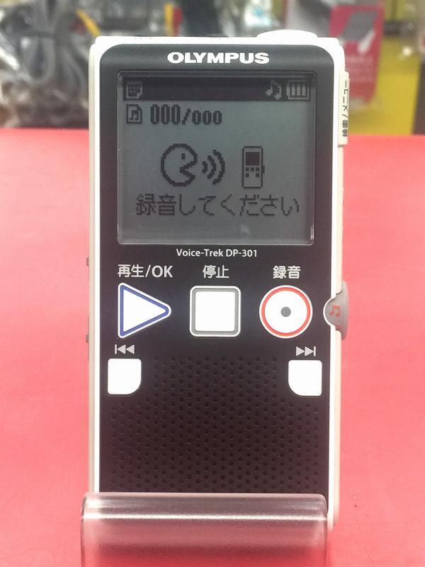 OLYMPUS ICレコーダー DP-301| ハードオフ豊田上郷店