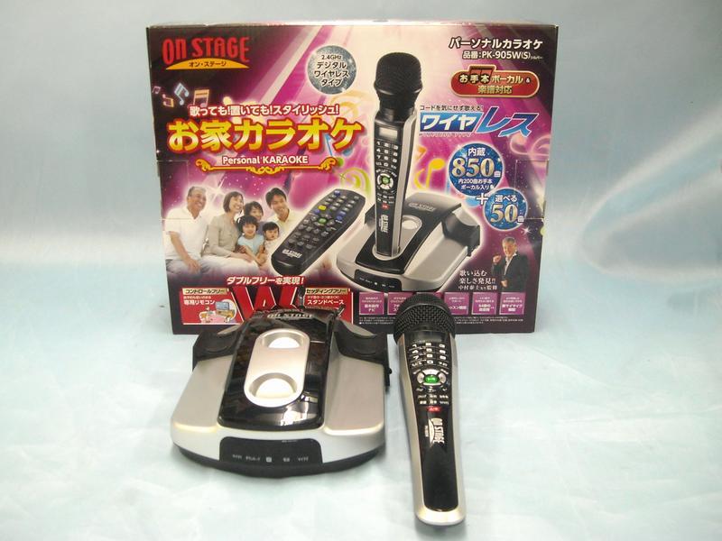 パーソナルカラオケ オン・ステージ PK-905W| ハードオフ西尾店