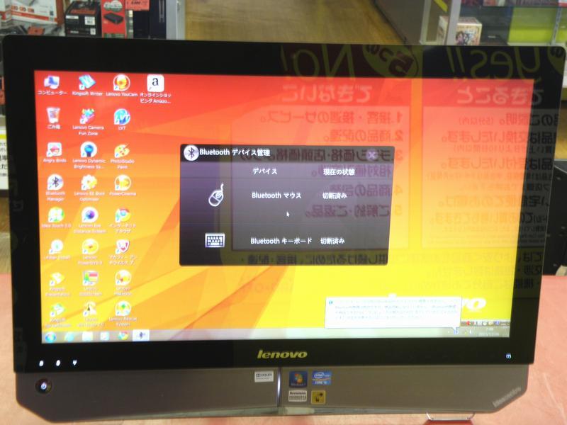 lenovo パソコン IdeaCentre B520 77452NJ  ハードオフ安城店