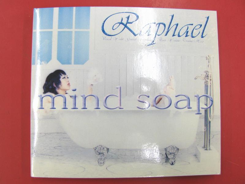 CD Raphael mind soap| ハードオフ三河安城店