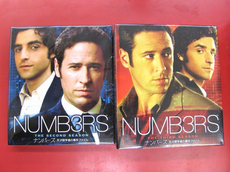 DVD NUMB3RS入荷しました。| ハードオフ三河安城店