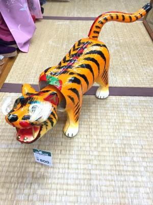 虎の首振り人形| オフハウス西尾店