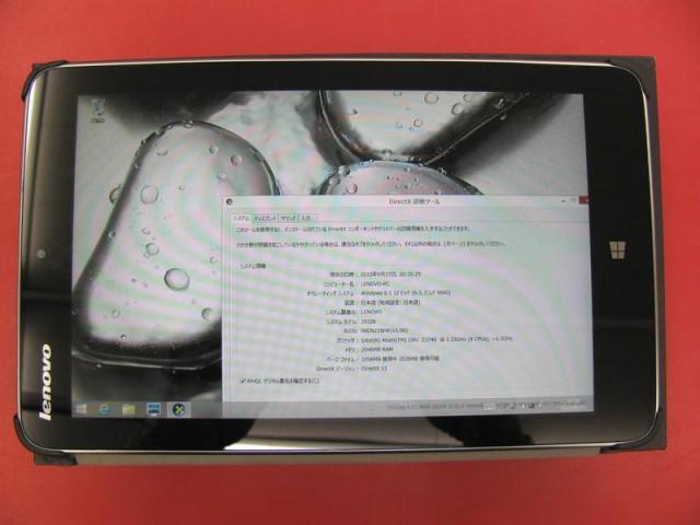 Lenovo タブレットPC 20326  ハードオフ三河安城店