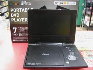 AVOX DVDプレーヤー ADP-701AB| ハードオフ三河安城店