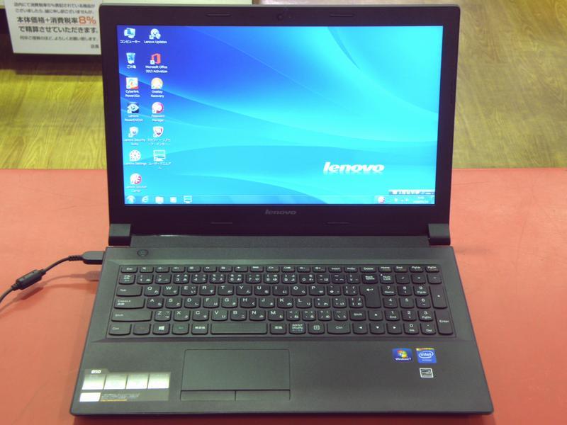 lenovo ノートパソコン B50 59426299| ハードオフ安城店