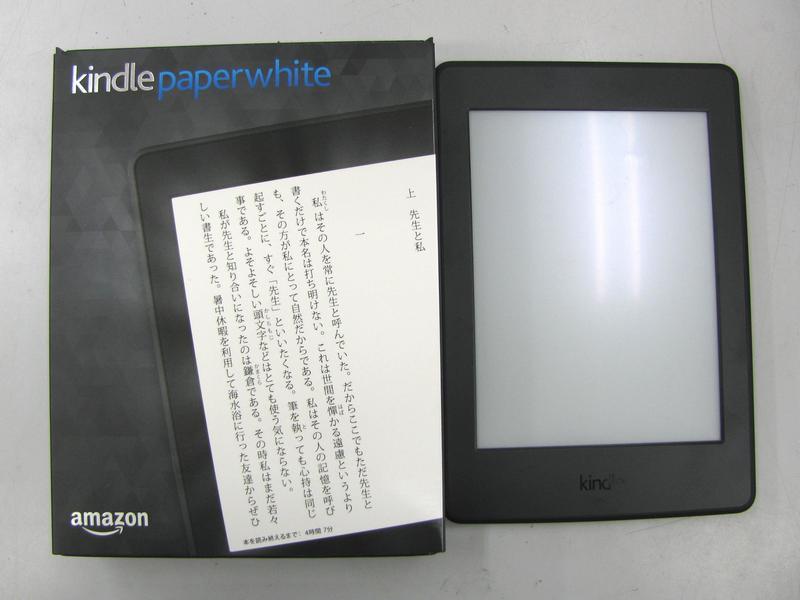 電子ブックリーダー Kindle paperwhite| ハードオフ三河安城店