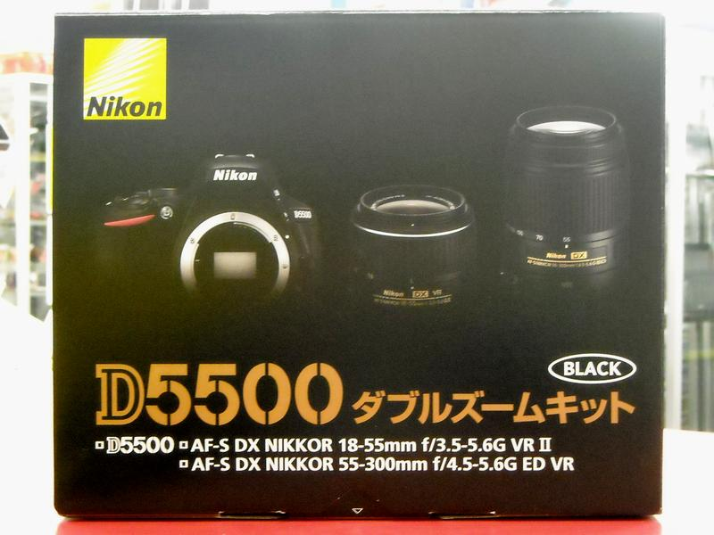 Nikon デジタル一眼レフ D5500ダブルズームキット  ハードオフ西尾店