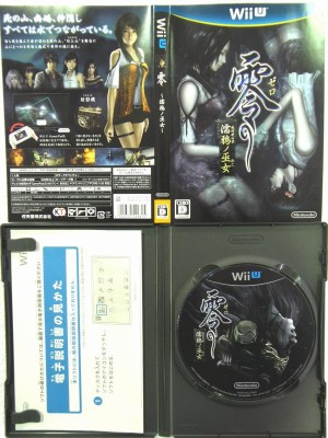 Wii U  零 -濡鴉ノ巫女-| ハードオフ安城店
