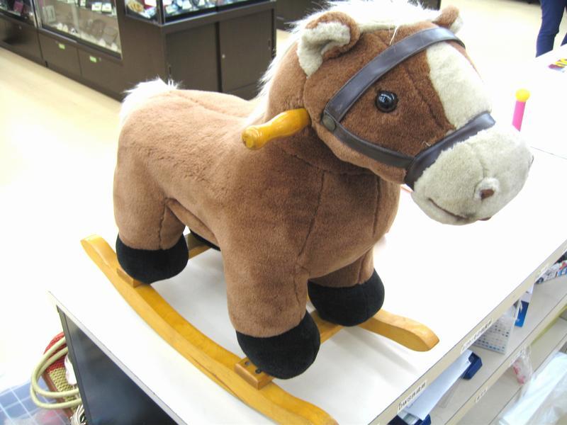 この馬、鳴くんです!| オフハウス三河安城店