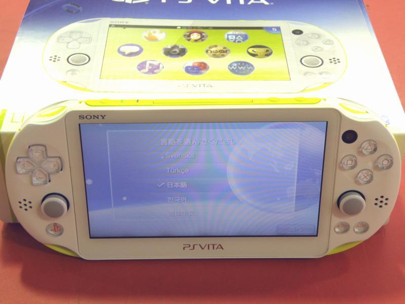 SONY PS Vita PCH-2000 ZA13  ハードオフ安城店