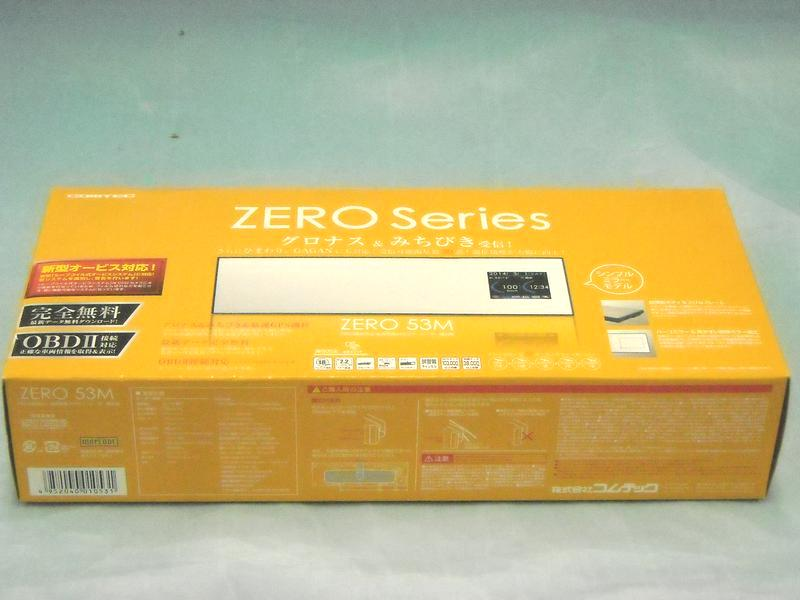 comtec レーダー探知機 ZERO 53M| ハードオフ西尾店