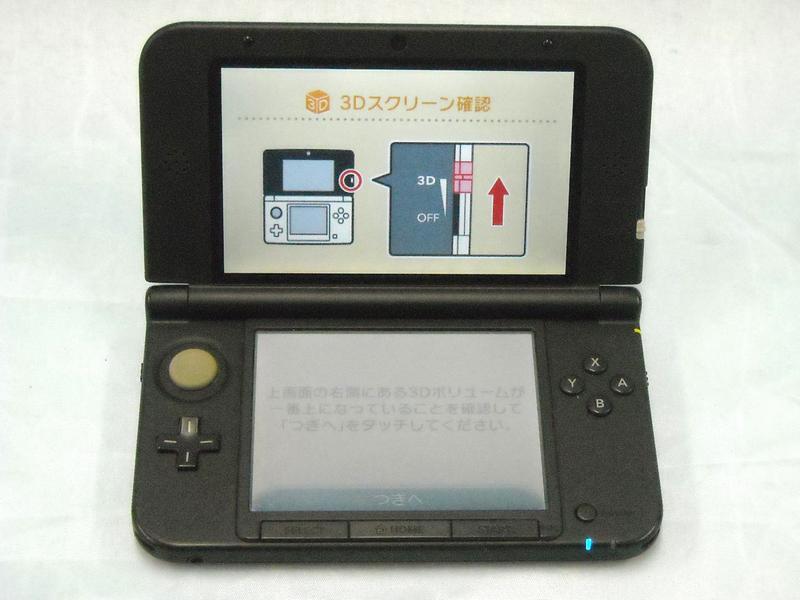 Nintendo 3DS LL SPR-001| ハードオフ西尾店