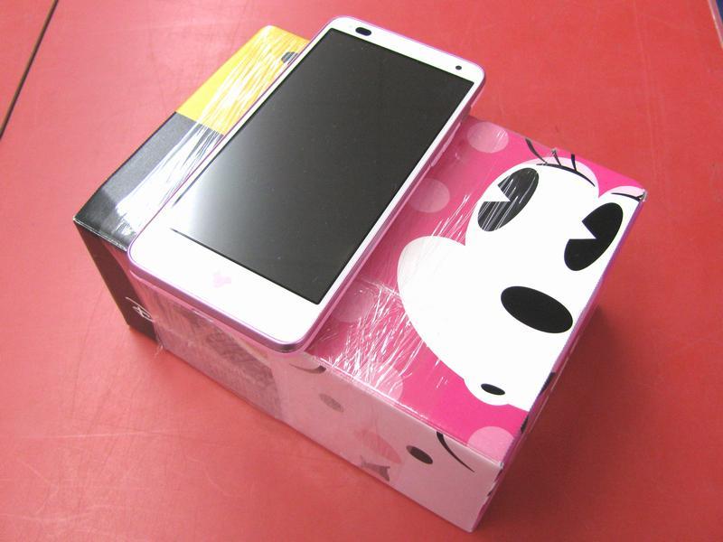 SoftBank ディズニーモバイル DM015K  ハードオフ三河安城店