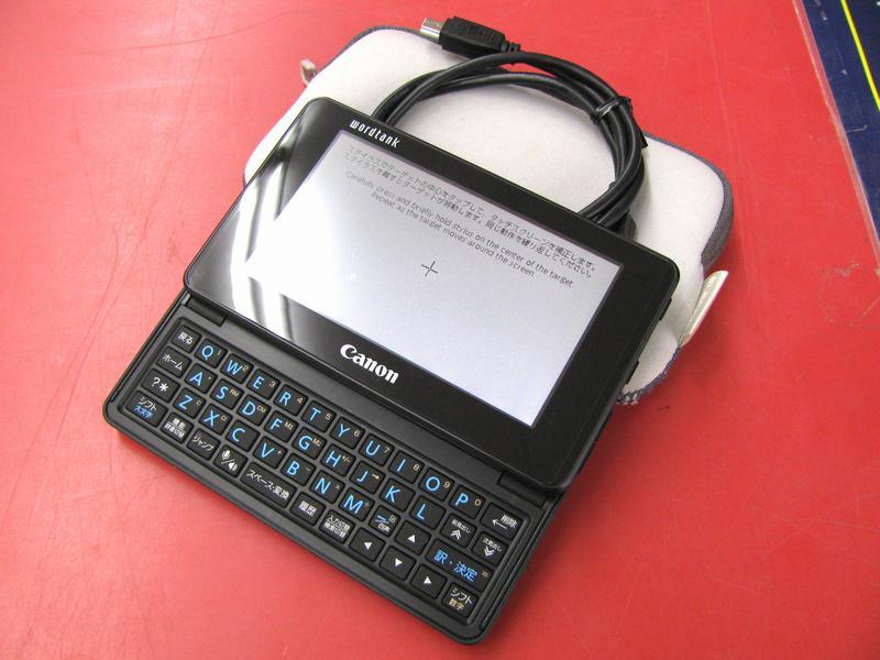 Canon 電子辞書 wordtank Z900| ハードオフ三河安城店
