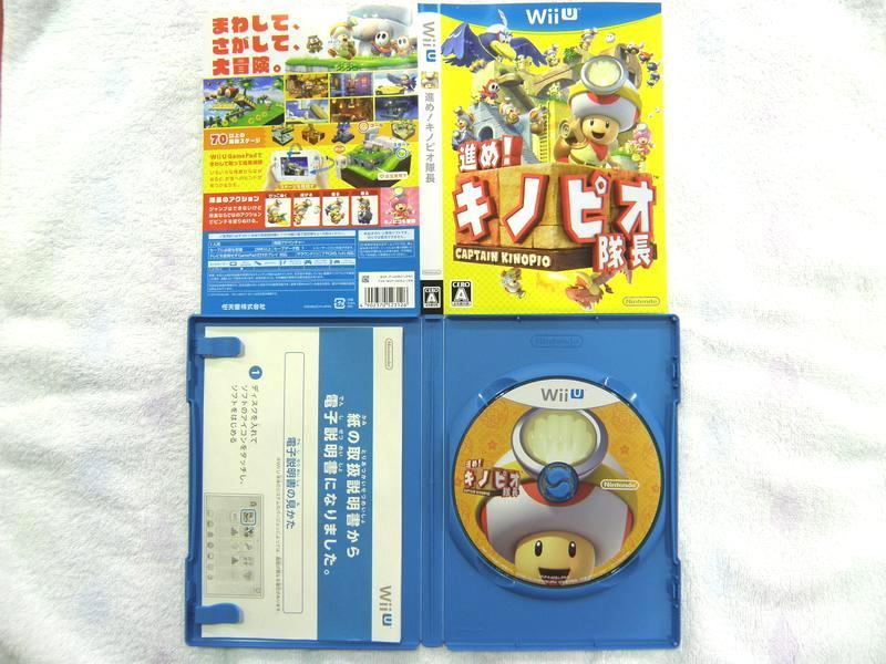 Wii U 進め! キノピオ隊長  ハードオフ安城店
