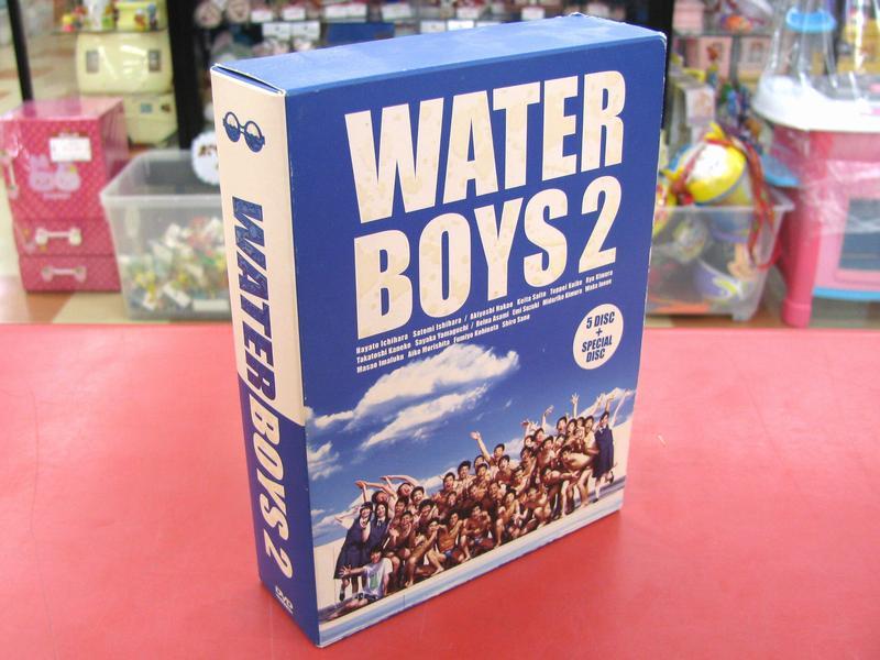 ウォーターボーイズ2 DVD-BOX  ハードオフ三河安城店