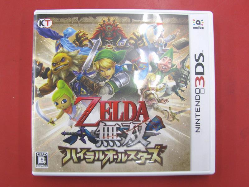 3DS ゼルダ無双 ハイラルオールスターズ| ハードオフ三河安城店