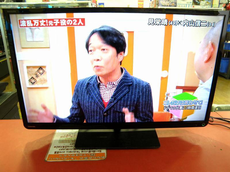 東芝 液晶テレビ REGZA 32S10| ハードオフ安城店