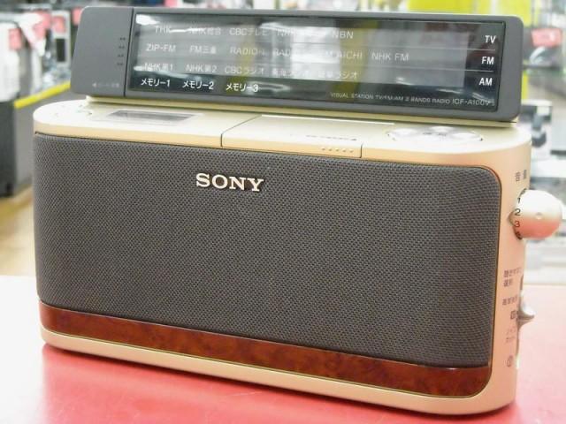 SONY シンセサイザーラジオ ICF-A100V| ハードオフ西尾店