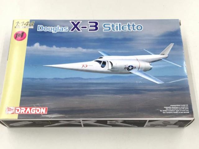 1/144 DRAGON Douglas X-3 Stiletto| オフハウス豊田上郷店