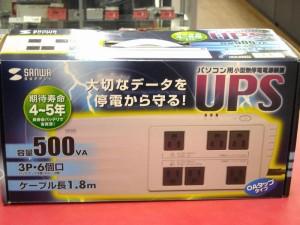 パソコン用小型無停電電源装置 UPS-500TL| ハードオフ西尾店