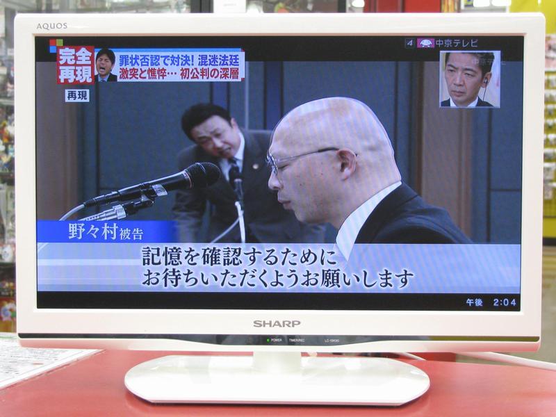 SHARP 液晶テレビ AQUOS LC-19K90| ハードオフ三河安城店