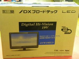 三菱 液晶ディスプレイ RDT231WM-S(BK)| ハードオフ安城店