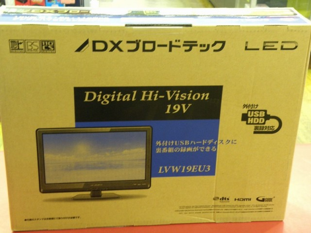 DXアンテナ 液晶テレビ LVW19EU3| ハードオフ安城店