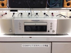 marantz CDプレーヤー CD5004| ハードオフ豊田上郷店