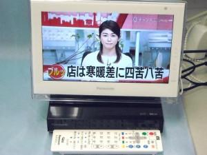 Panasonic ポータブルテレビ UN-10E5| ハードオフ西尾店