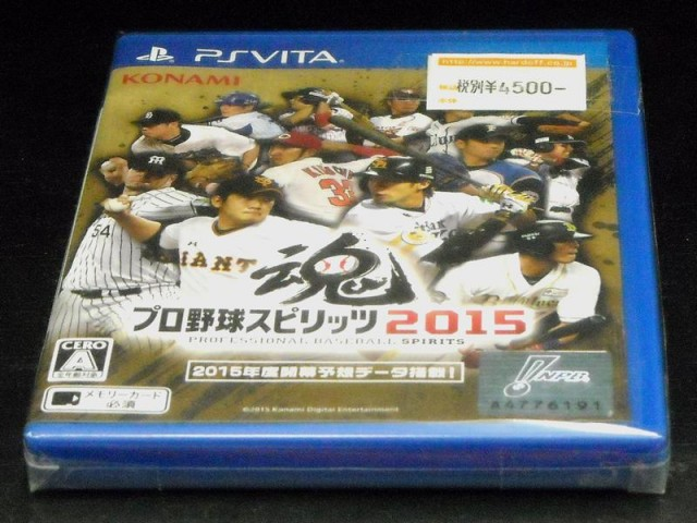 PS Vita プロ野球スピリッツ2015| ハードオフ西尾店