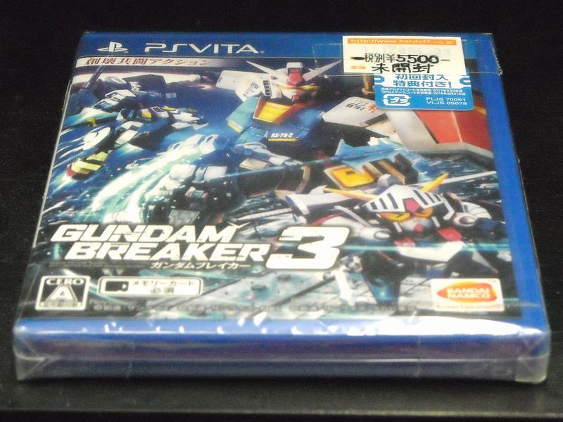 PS Vita ガンダムブレイカー3  ハードオフ西尾店