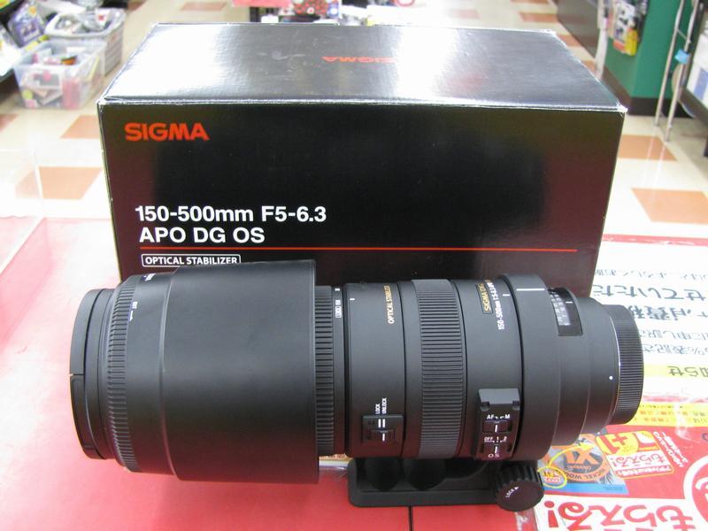 SIGMA APO150-500 F5-6.3DG OS HSM  ハードオフ三河安城店