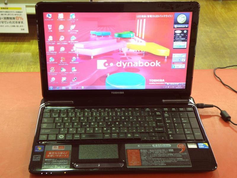 東芝 ノートパソコン dynabook PT35056ABFB| ハードオフ安城店